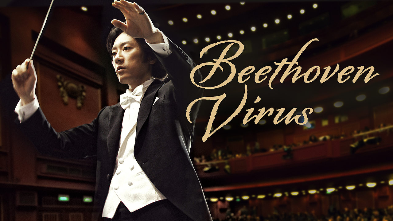 Beethoven Virus on Netflix AUS/NZ