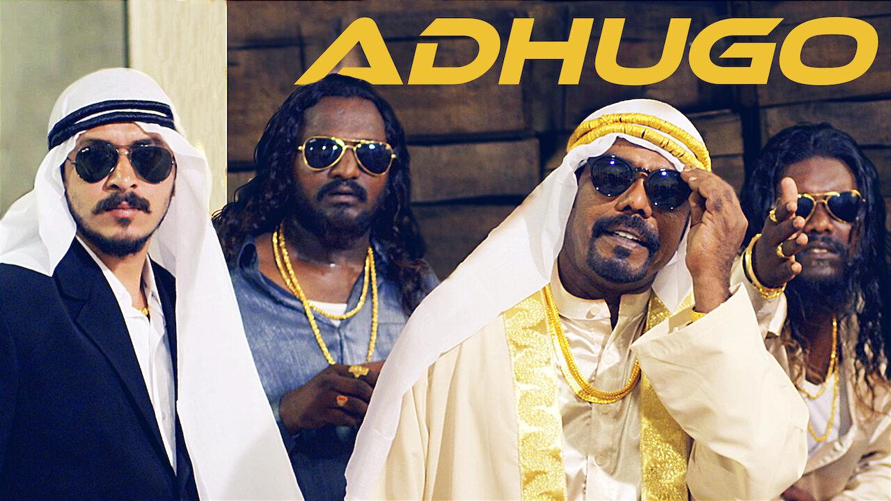 Adhugo on Netflix AUS/NZ