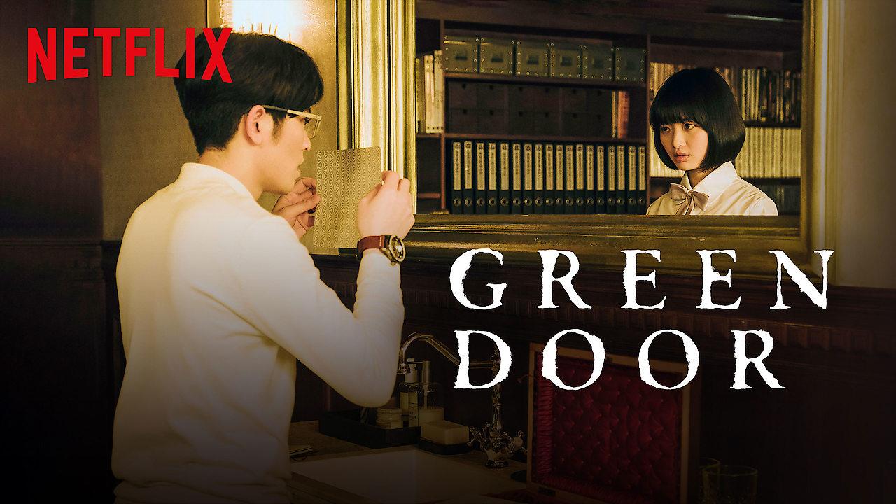Green Door on Netflix AUS/NZ