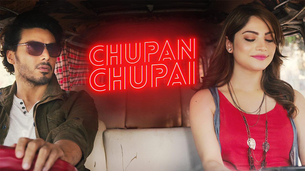 Chupan Chupai on Netflix AUS/NZ