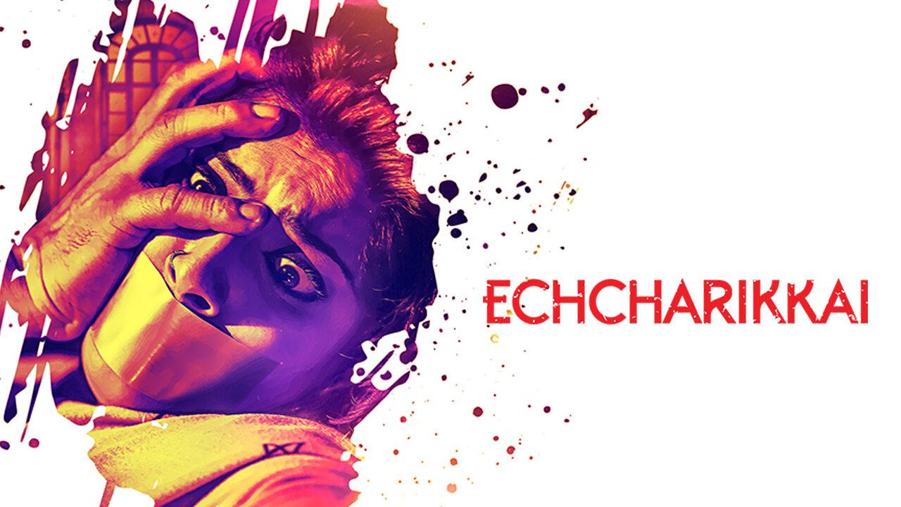 Echcharikkai on Netflix AUS/NZ