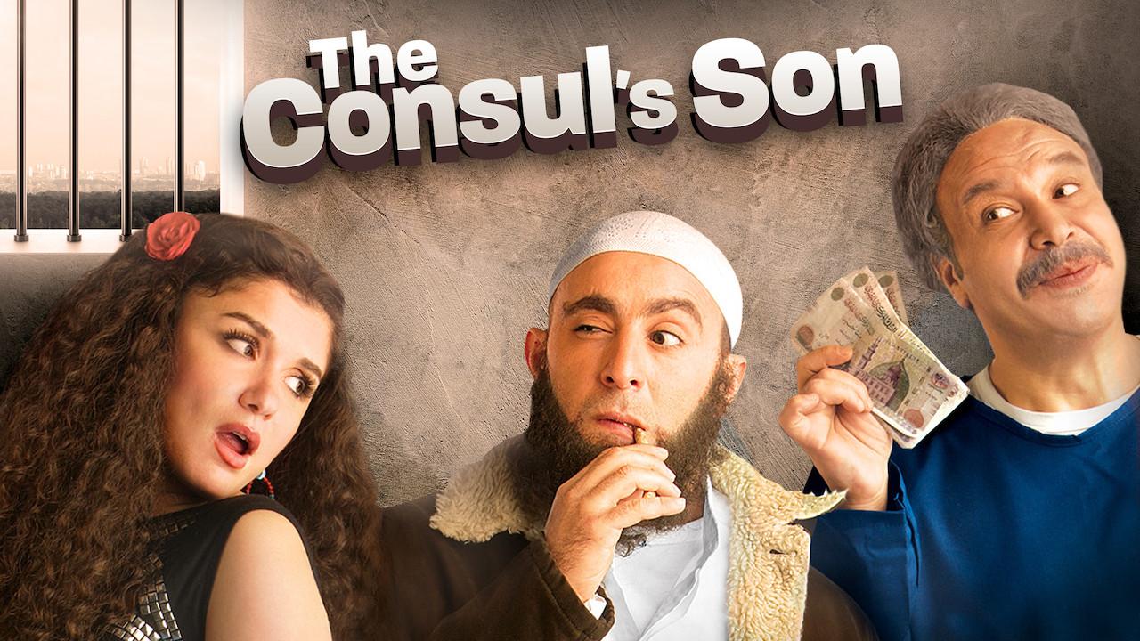 The Consul's Son on Netflix AUS/NZ