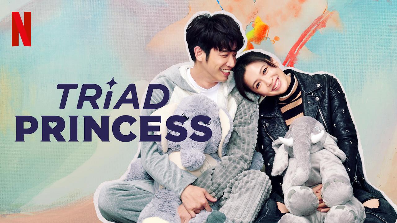 Triad Princess on Netflix AUS/NZ