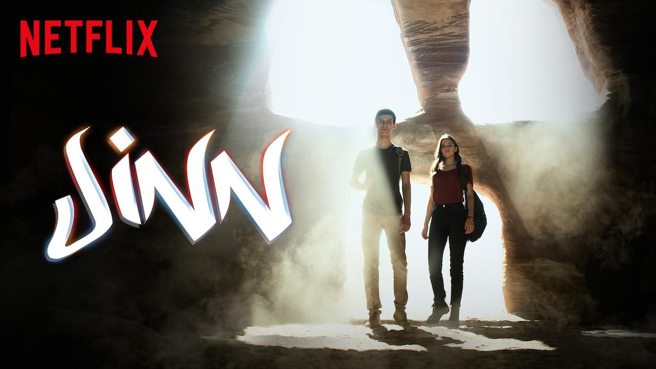 Jinn on Netflix AUS/NZ