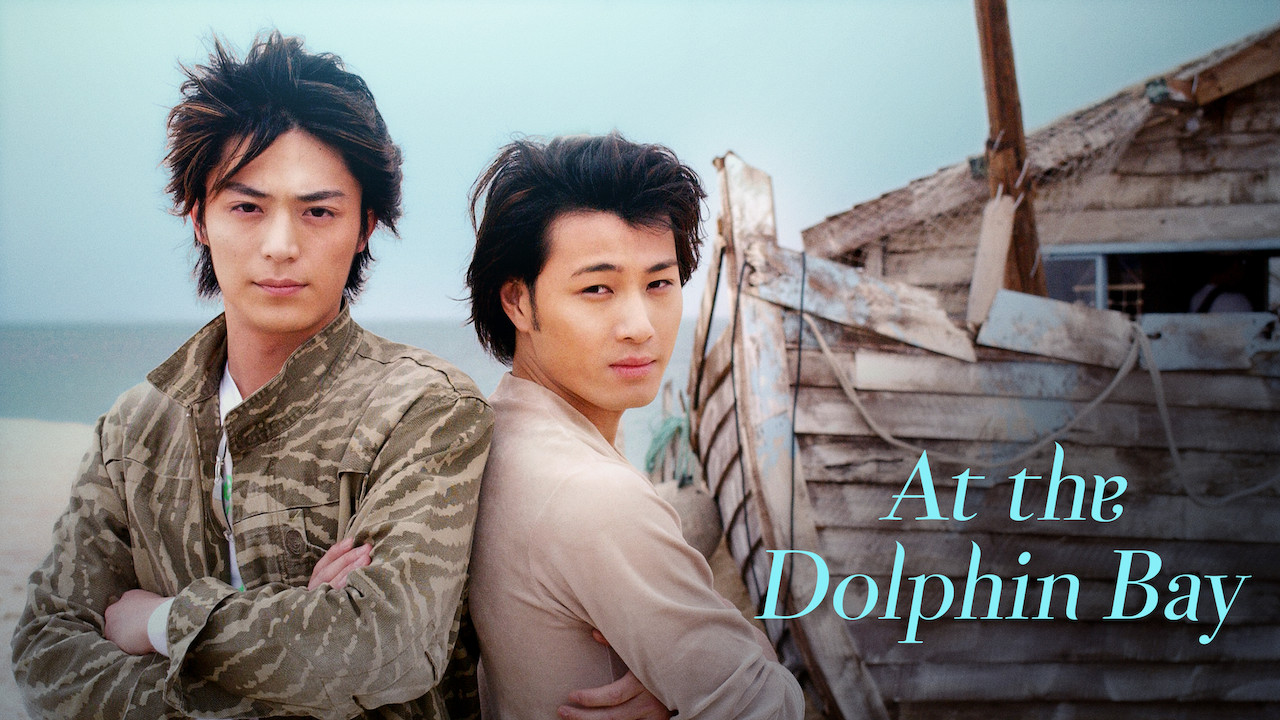 At the Dolphin Bay on Netflix AUS/NZ
