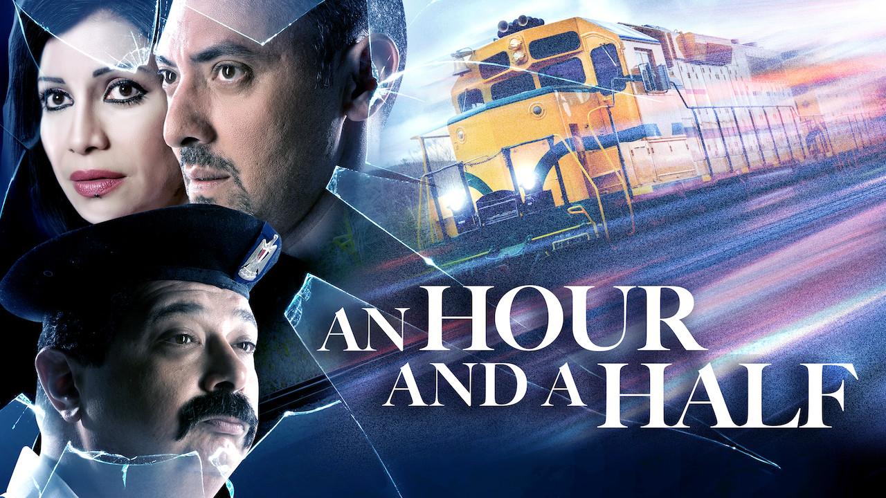 An Hour and a Half on Netflix AUS/NZ