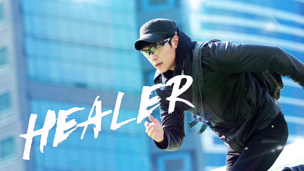 Is 'Healer' available to watch on Netflix in Australia or New