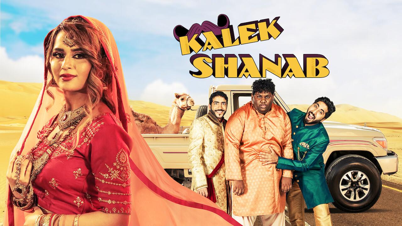 Kalek Shanab on Netflix AUS/NZ