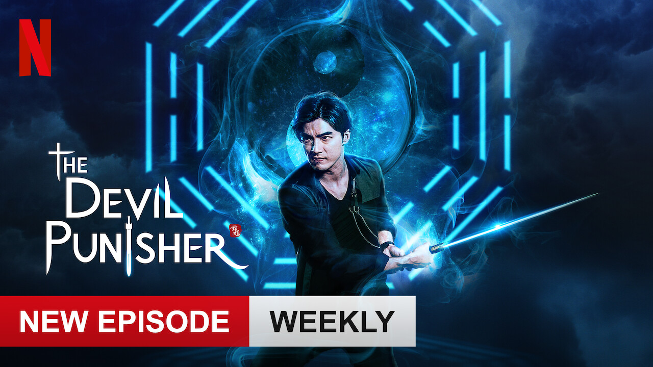 The Devil Punisher on Netflix AUS/NZ
