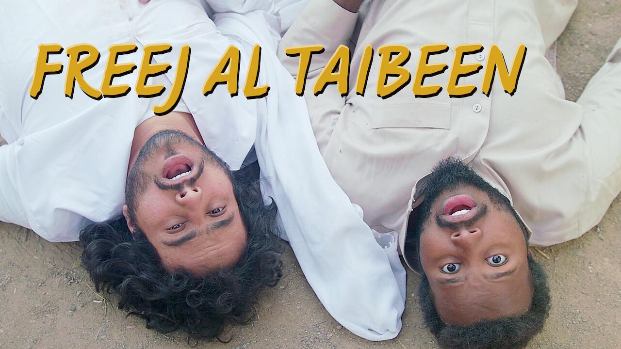 Freej Al Taibeen on Netflix AUS/NZ