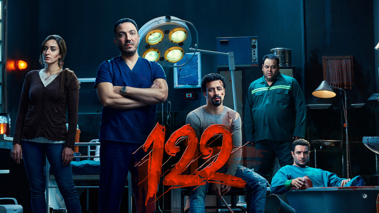 122 on Netflix AUS/NZ
