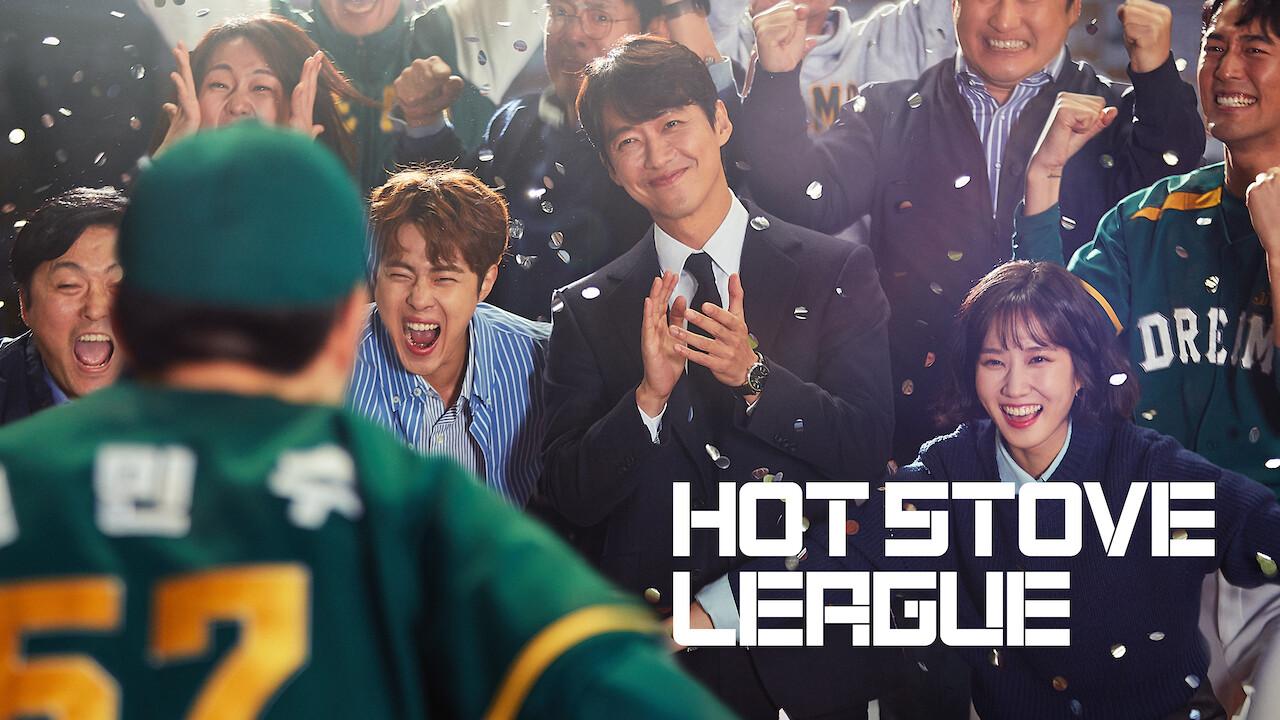 Hot Stove League on Netflix AUS/NZ