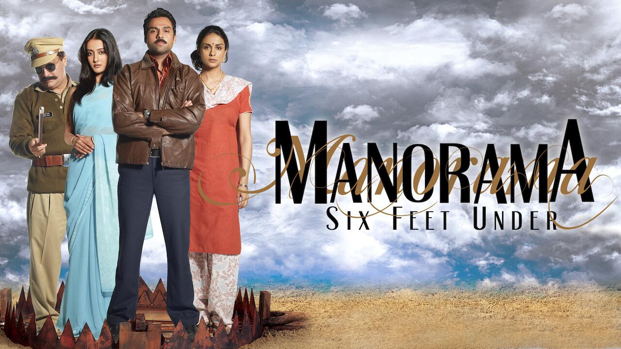 Manorama Six Feet Under on Netflix AUS/NZ