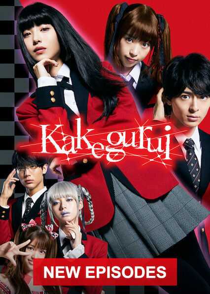 Kakegurui on Netflix AUS/NZ