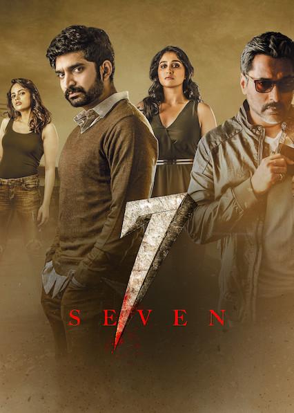 7 (Seven)