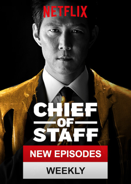 Chief of Staff on Netflix AUS/NZ