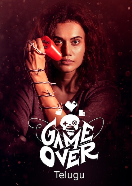 Game Over (Telugu Version)