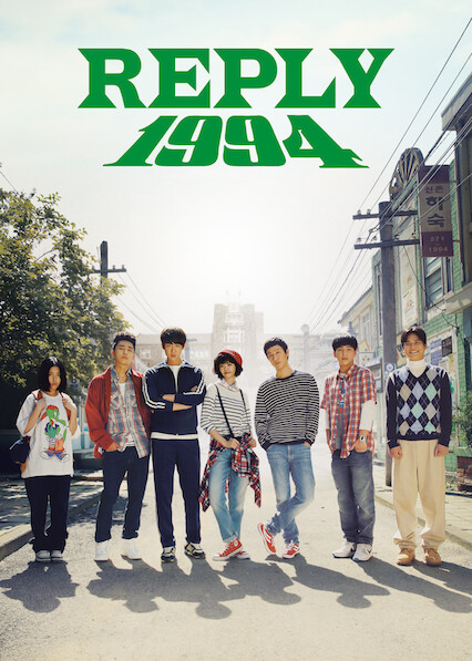 Reply 1994 on Netflix AUS/NZ