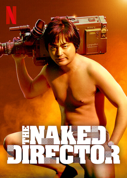 The Naked Director on Netflix AUS/NZ