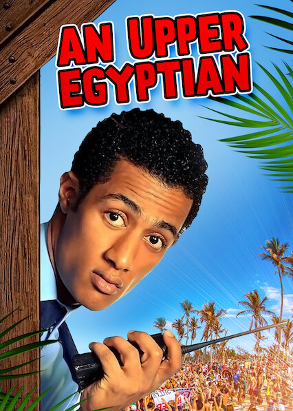 An Upper Egyptian on Netflix AUS/NZ