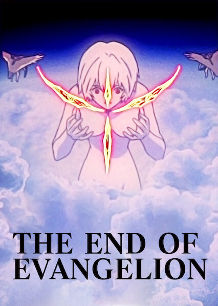 The End of Evangelion on Netflix AUS/NZ