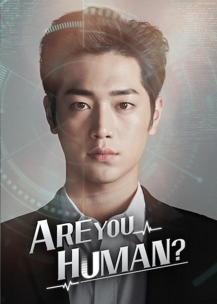 Are You Human on Netflix AUS/NZ