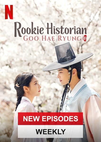 Rookie Historian Goo Hae-Ryung on Netflix AUS/NZ