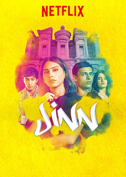 Jinn on Netflix AUS/NZ