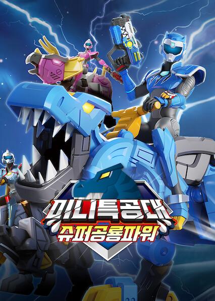 Miniforce: Super Dino Power on Netflix AUS/NZ