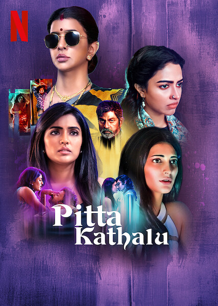 Pitta Kathalu on Netflix AUS/NZ