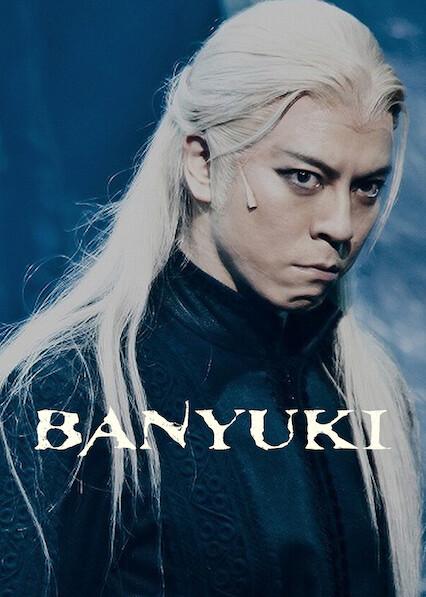 Banyuki on Netflix AUS/NZ