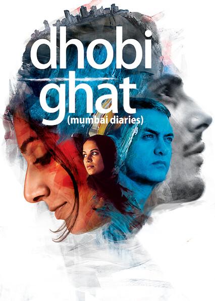 Dhobi Ghat (Mumbai Diaries)