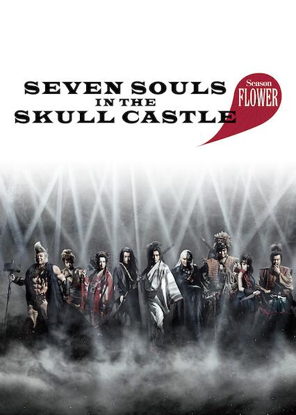 Seven Souls in the Skull Castle: Season Flower