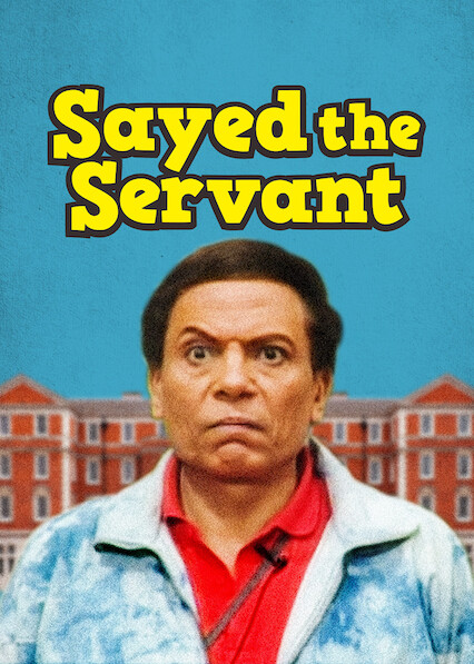 Sayed the Servant on Netflix AUS/NZ