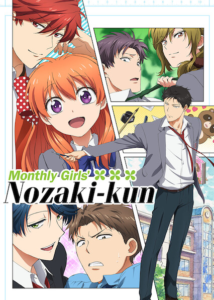 Monthly Girls' Nozaki Kun on Netflix AUS/NZ