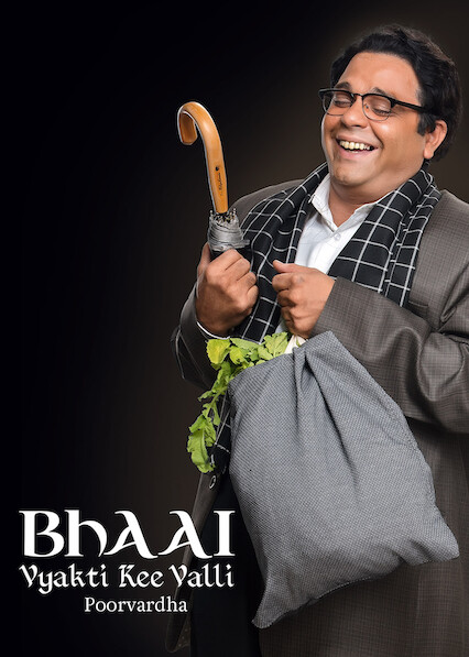 Bhai: Vyakti Ki Valli - Poorvardha on Netflix AUS/NZ