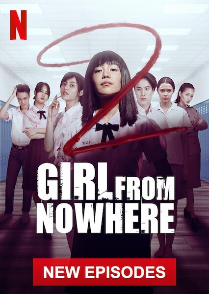 Girl from Nowhere on Netflix AUS/NZ