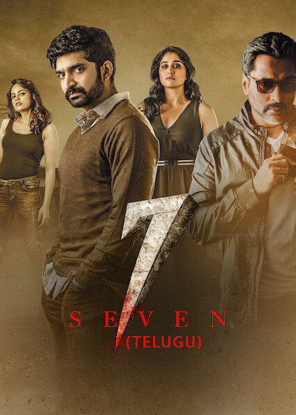 Seven (Telugu) on Netflix AUS/NZ