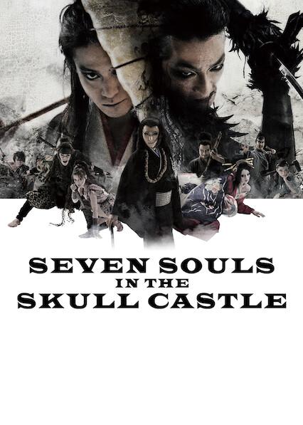 Seven Souls in the Skull Castle 2011 on Netflix AUS/NZ