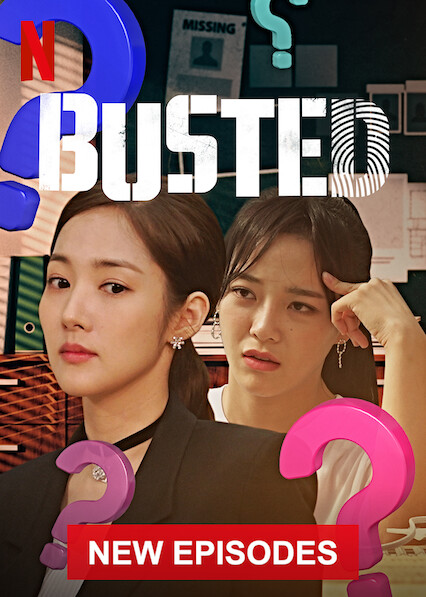 Busted! on Netflix AUS/NZ