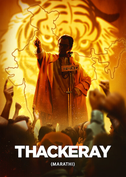 Thackeray (Marathi)
