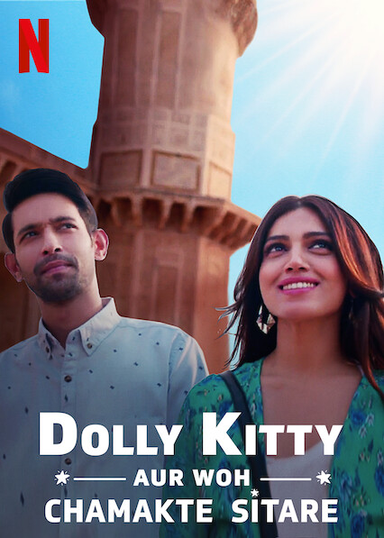 Dolly Kitty Aur Woh Chamakte Sitare on Netflix AUS/NZ