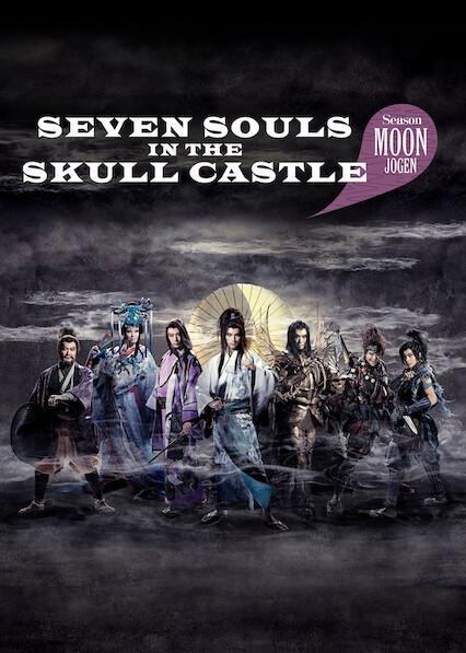 Seven Souls in the Skull Castle: Season Moon Jogen