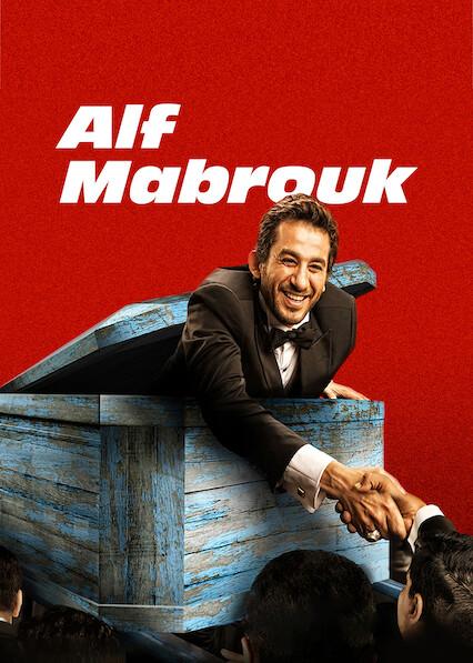 Alf Mabrouk