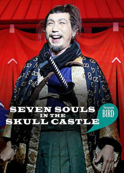 Seven Souls in the Skull Castle: Season Bird